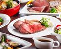 ●【Online Reservation Exclusive】Weekdays Lunch  Buffet w/ 1 Soft Drink 11:30- 3,900 yen