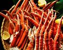 ●【Online Reservation Exclusive】Dinner Buffet ( Sun & Holidays) w/ 1 drink 19:30 7,300yen