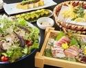 北海道産ホエイ豚と夏野菜の冷しゃぶコース 4500円(全9品)