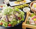 【数量限定】2時間飲み放題 北海道産ホエイ豚と夏野菜の冷しゃぶコース 4000円(8品)