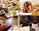 サマーパーティープラン中国料理¥8000