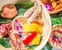 Kailua Kona BBQ set