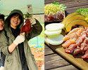土日祝Aコース:有機野菜の収穫体験ができる!ボリューム満点食材付きコース