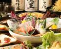 名物と旬菜コース 2時間飲み放題付き(14~16名様)