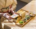 Gion Festival Limited Obanzai set