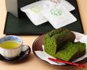 抹茶パウンドケーキとお茶セット