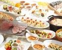 <ディナー>Summerブッフェ 体験型&ディナー限定!炎のステーキ 【小学生】