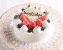【Today/365毎日が記念日】ホテルパティシエが創り出すを彩り豊かな『Anniversary』デコレーションケーキ まるごと苺のデコレーション