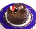 【Today/365毎日が記念日】ホテルパティシエが創り出すを彩り豊かな『Anniversary』デコレーションケーキ 大人のショコラデコレーション