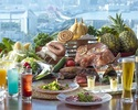 【August】Sky BBQ Buffet&Beer 8/10~16