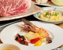 熊本県産あか牛と夏野菜の旬菜コース