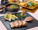 "Japanese-style Kaiseki course ""Watsuki (Wagetsu)"" all six dishes (2 hours all-you-can-drink plan)"