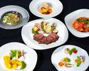 【8・9月特別コース】 黒毛和牛のビステッカと三浦産有機野菜のコース(3時間)