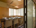 【Dinner - Online Special Deal】Kaiseki Course with Free-Flow beverages including Champagne in Semi-Private Room