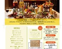 BEER&COOLプラン2019【7・8月】