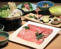 【ランチタイム限定】肉質日本一!! 鳥取和牛会席膳 《しゃぶしゃぶ》