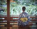 【浴衣プラン/お食事のみご利用】2019年 浴衣で文化財見学&お食事ランチ