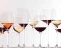 Wine Pairring 4glass