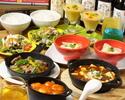 ◆2時間飲み放題つき♪本格料理コース◆