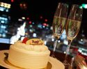 [Couple only] Anniversary plan ♡ Dinner course ¥ 19,800 (¥ 9,900 x 2 people)