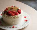 【ランチSaison×記念日】ホールケーキ&乾杯グラスシャンパン付!メッセージプレートを添えたデザートで特別な日に
