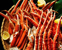 【Online Reservation Exclusive】Happy New Year Dinner Buffet  w/ 1 drink  10,800yen