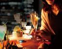 【6大特典】高級食材使用!記念日Cコース オマール海老&ポルチーニなど極上の贅沢を