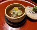[仅二月]冬季特别午餐(午餐)
