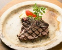 【ディナー】 薪窯でじっくり焼く カナダ産 仔牛のTボーン ステーキ(250g)+食べ放題メニュー