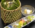 "Kaiseki Fish Course ""Tachibana"""
