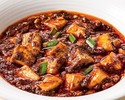 """Braised """"Tofu""""and Minced Beef in Sichuan Chilli Sauce (M size)"""