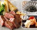 Kobe Beef Excellent Special Dinner [Mon cher ton ton SHINJUKU]