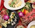 <週末>【池西限定ローストビーフとチーズのコース】アルコール含む飲み放題