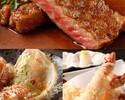 Kobe Beef Steak & Crab Dinner [Seryna SHINJUKU]
