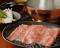 Kobe Beef Shabu-Shabu Lunch [Seryna SHINJUKU]