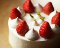 Whole cake (shortcake) Round 12cm * For 2 to 3 people