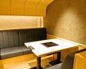 [3-4人]预订座位(包房)