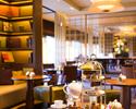 【京都レストランウィンタースペシャル2021】お土産付 ピエール・エルメ・パリのスペシャルアフタヌーンティーセット