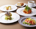 【LUNCH】Lunch Course フルコース