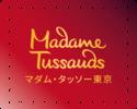 【ランチ】「マダム・タッソー東京 コラボレーションプラン」