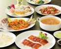 [飲み放題付き]フカヒレスープ、北京ダック、大海老などが味わえるご宴会プラン10,000円
