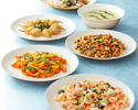 [飲み放題付き]前菜、海鮮・肉料理が味わえる中華ならではのご宴会7,000円プラン