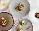 【DINNER】TASTING