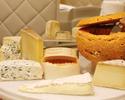 【WEB限定プラン】グラスシャンパン&チーズのワゴンサービス さらにデザートは炎の演出クレープフランベ~WEB予約特典付き~