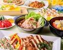 Dinner buffet For Children Normal season 10/1~