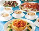 [飲み放題付き]フカヒレと松茸の蒸しスープ、北京ダック、和牛ステーキ、フォアグラ!ご宴会プラン14,000円
