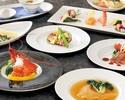 [飲み放題付き]一枚フカヒレ、北京ダック、鮑、松茸、和牛ステーキ、フォアグラ!ご宴会プラン16,000円