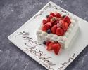 【個室確約】ボトルスパークリング&ケーキ付!フォアグラ・オマール海老など含むお祝い個室ディナー 9,500円