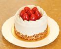 10cmショートケーキ 誕生日、結婚記念日などのお祝いにどうぞ <お食事のオーダーと一緒にご注文ください。>