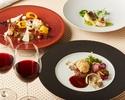 【MANGIARE SPECIAL】神奈川県産やまゆり牛フィレ肉 トリュフを使った贅沢ディナー!